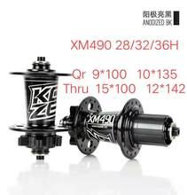Велосипедные ступицы Koozer XM490 32H, 4 подшипника, дисковые тормозные ступицы MTB, ступица для горного велосипеда, задняя передняя часть 9*100 мм, зад...