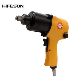 1/2 Cal potężny klucz pneumatyczny powietrza narzędzie duży moment obrotowy klucz udarowy narzędzia dla samochodów opon usuwania maszyny naprawy Narzędzia pneumatyczne Narzędzia -