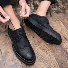 2020 высокого Мужская обувь на плоской подошве из качественной