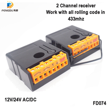 Switch Receiver with DC 12V 433Mhz 2 Relay RF Wireless Garage Doors for 819PCS remote controls