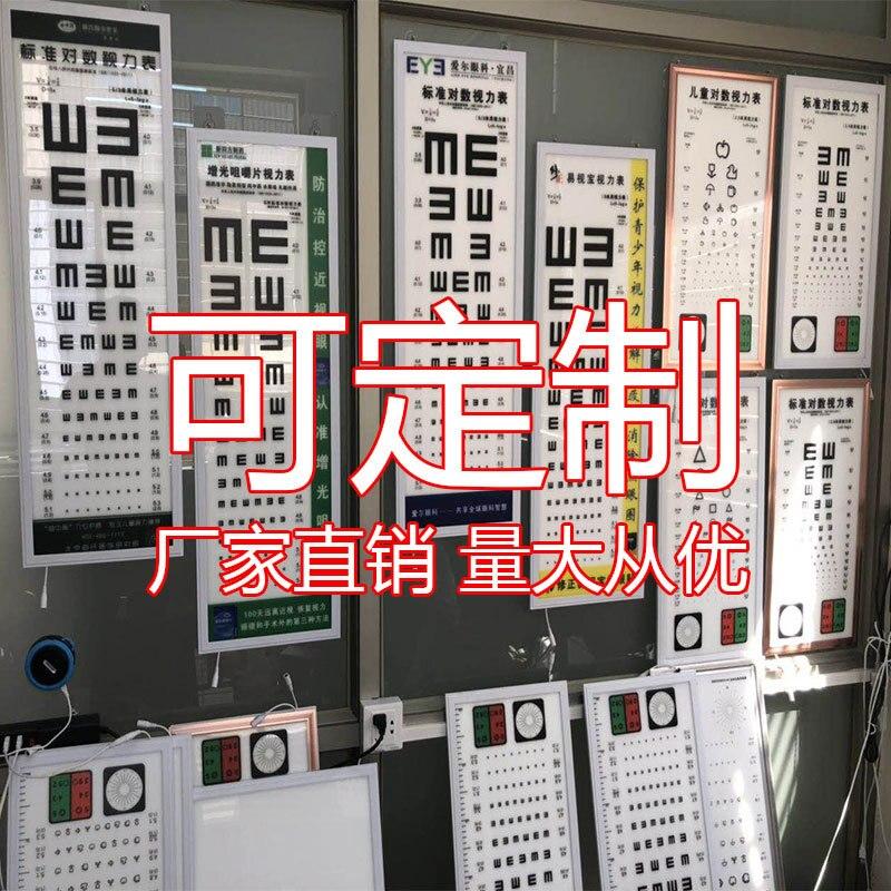 Huishouden Standaard Logaritmische Gemeten Gezichtsscherpte Grafiek 5 M 2.5 Kinderen E Woord Kleuterschool Aanpasbare Ultradunne LED Vis