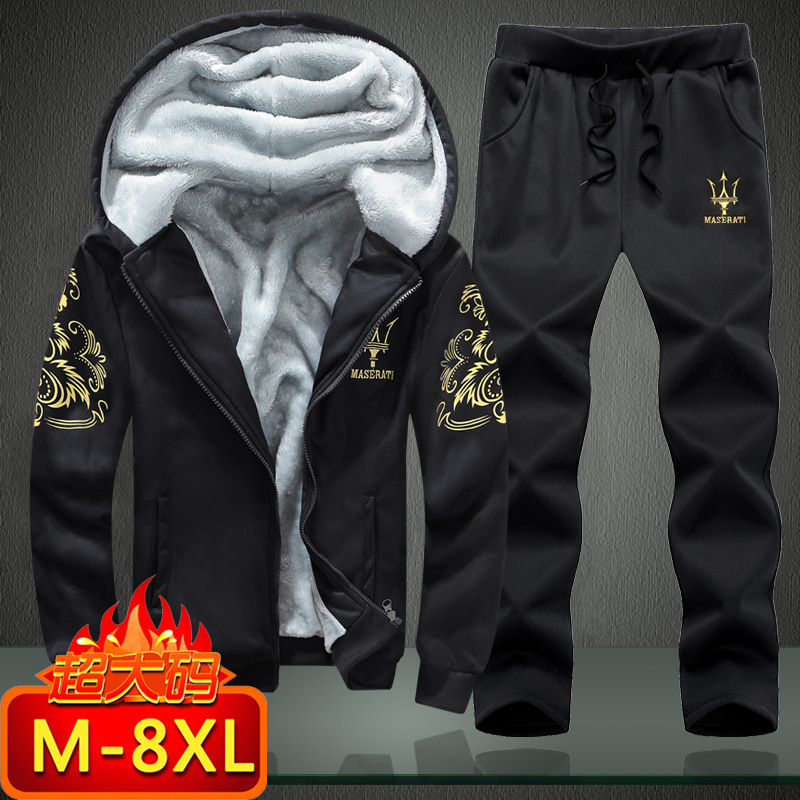 Men's Autumn And Winter Hoodie Sweatpants Two Pieces-Teenager Large Size Hooded Brushed And Thick Leisure Sports Suit