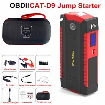 OBDIICAT-D9 Super Power Car Jump Starter Power Bank 600A Portable Battery Booster Charger 12V Starting Device Petrol Diesel