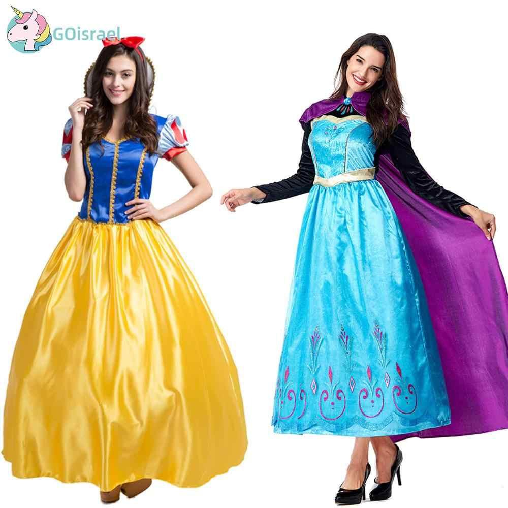 Purim/вечерние костюмы для хеллоуина сказочный костюм принцессы королевы платье