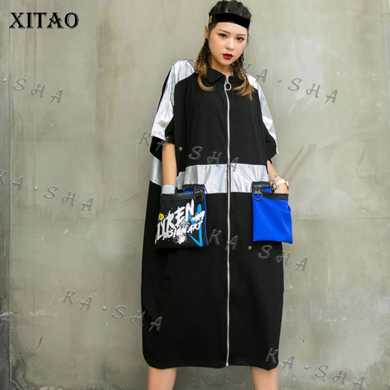 XITAO Patchwork Hit Color Pocket Plus Size Trench Women Clothes 2020 Spring New Fashion Loose Zipper Short Sleeve Coat  XJ4387