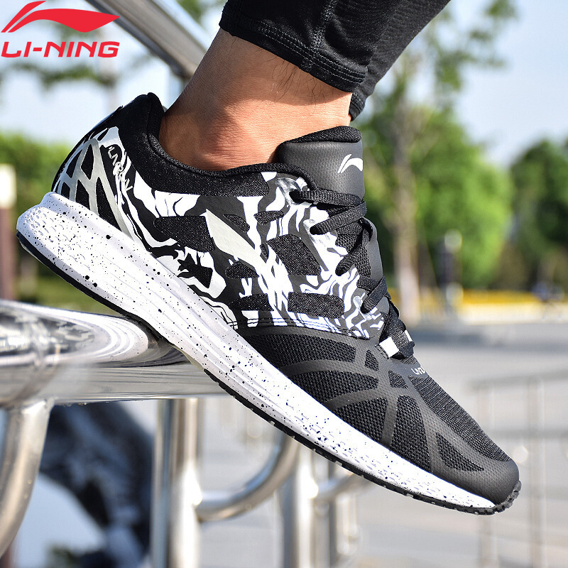 Li-Ning Men Running Shoes Speed Star Breathable LiNing Li Ning Sneakers Light Weight Cushion Sport Shoes ARHM021 XYP544