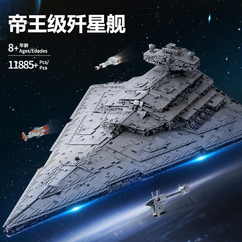 05027 Star Toys Wars The MOC-23556 Imperial Star Destroyer Compatible With Legoing 75252 Kids Christmas Gifts Building Blocks 5