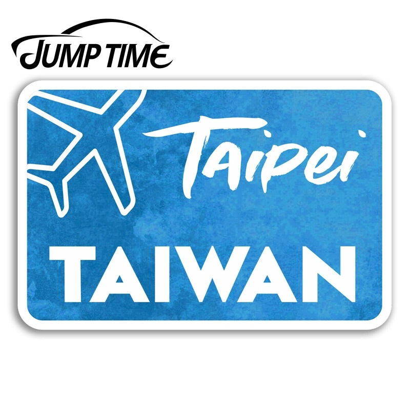 Jump Time for Taipei Taiwan Vinyl Stickers Travel Fun Sticker Laptop Luggage Decal Car Styling Windows Decor Car Accessories(China)