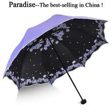 Качественный складной зонтик для женщин, брендовый, для путешествий, анти-УФ, ветрозащитный, дождевик, цветок, модификация, женский, солнцезащитный, для девочек, зонтик, карманные зонтики