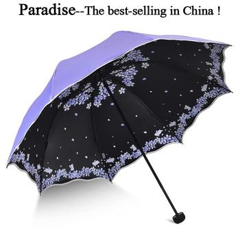 Jakość składany Parasol dla kobiet marka podróży anty-uv wiatroodporny deszcz kwiat Modish kobieta słońce dziewczyna Parasol parasole kieszonkowe tanie i dobre opinie NoEnName_Null 55-61 cm promień 33370 Sunny and Rainy Umbrella Metal Pongee Nie-automatyczny parasol Wszystko w 1 Dorosłych