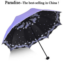 Jakość składany Parasol dla kobiet marka podróży anty-uv wiatroodporny deszcz kwiat Modish kobieta słońce dziewczyna Parasol parasole kieszonkowe tanie tanio NoEnName_Null 55-61 cm promień 33370 Sunny and Rainy Umbrella Metal Pongee Nie-automatyczny parasol Wszystko w 1 Dorosłych