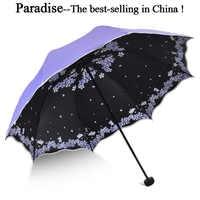 Quality Folding Umbrella For Women Brand Travel Anti-UV Windproof Rain Flower Modish Female Sun Girl Parasol Pocket Umbrellas