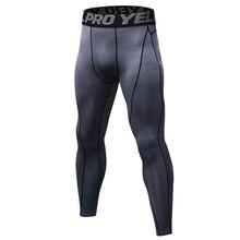Men Sport Tights Compression Underwear Quick-drying Running Pants Jogging Fitness Gym Leggings BJJ MMA