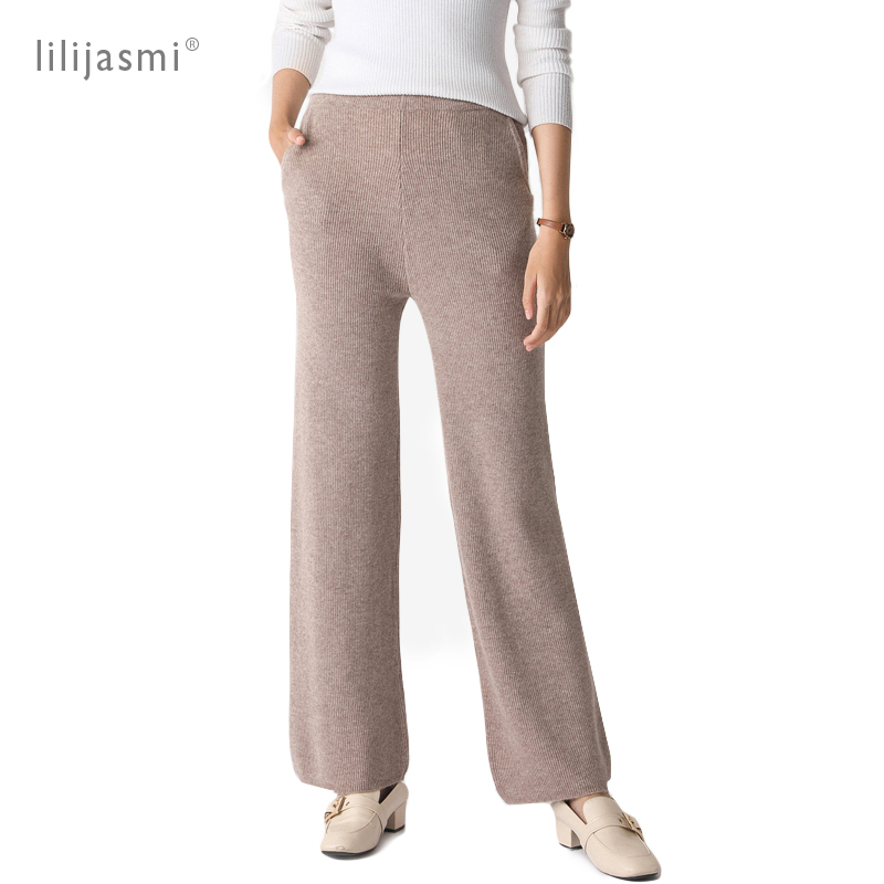 Must Have Women 100% Wool Knit Loose Pants Slim Look All-match Long Trousers Wide Leg Pants Soft Finewool Fall Winter Casual