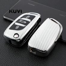 Чехол для автомобильного ключа, мягкий ТПУ чехол с 3 кнопками и полным покрытием для Peugeot Citroen C1 C2 C3 C4 C5 DS3 DS4 DS5 DS6, аксессуары для удаленного клю...