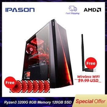 IPASON CHEAP Gaming PC Quad-Core AMD Ryzen3 2200G/3200G/DDR4 8G RAM/120G SSD/1T+240G  SSD Desktop Gaming Computers