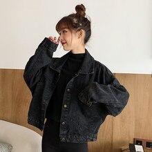 Черные короткие джинсовые куртки женские свободные однобортное пальто на пуговицах и с карманами в Корейском стиле Стиль шик, Ретро стиль, ...