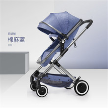 Ultra light and high landscape Newborn Baby Carriage 0-36 Mo