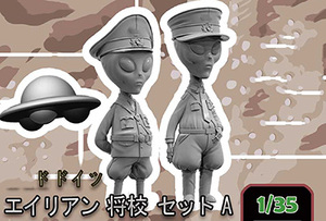 Image 1 - 1/35 Moderne Unkown Officer Set Hars Figuur Model Kits Miniatuur Gk Unassembly Unpainted