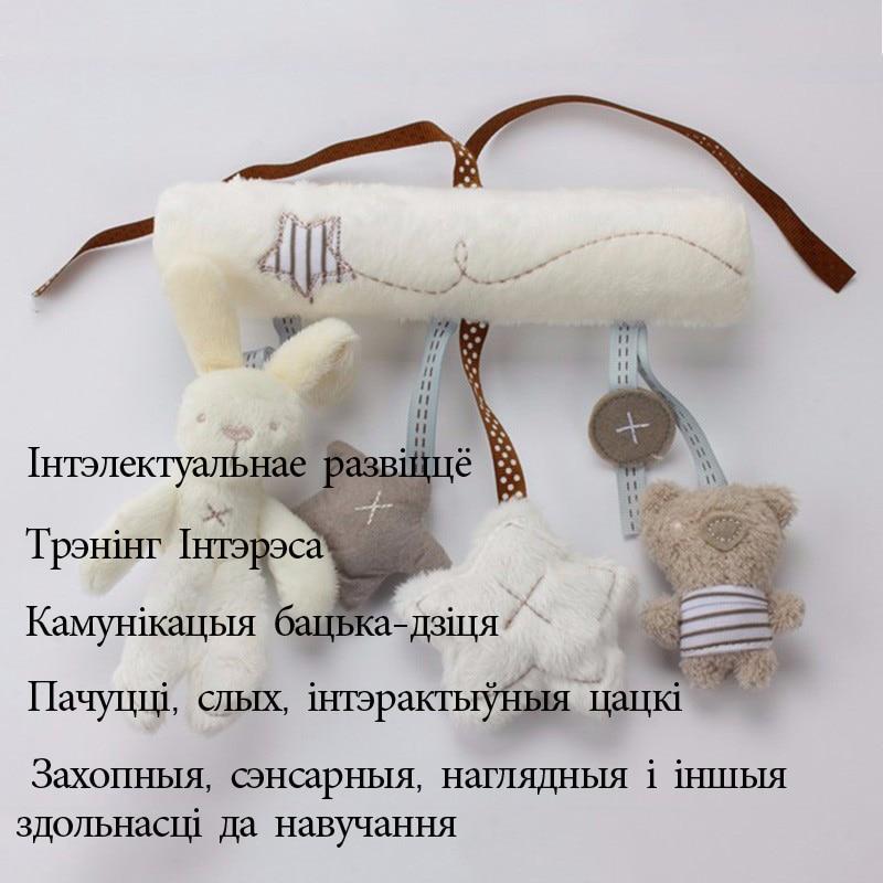 俄版描述1