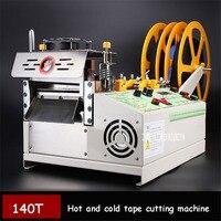 140T Hot And Cold Cutting Machine Microcomputer Cloth Belt Cutting Machine Elastic Belt Automatic Cutting Machine 110V/220V 600W