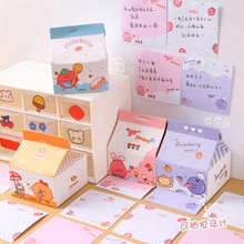 230 sheets ins creative milk carton note book girl removable boxed sticky note paper set desktop message paper office cute memo