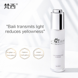 Coreano garrafa hidratante nicotinamida extrato de água pele clareamento cuidados com a pele emulsão água travamento 80ml