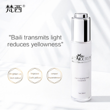 Fonce Korea Aqueous Nicotinamide Extract Brightens Skin Tone Hydrating Skin care And Moisturizing Light Sensitive Vials недорого