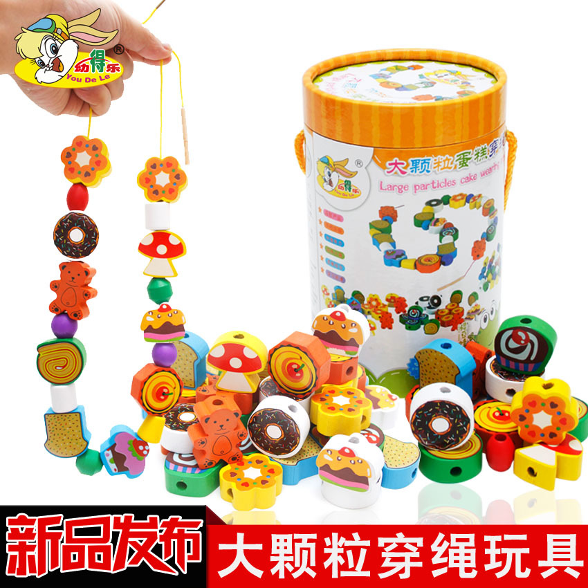 Youdele 70 Grain Large Particles Cake Beaded Bracelet Educational Toy Wearing Rope Children Wooden Early Education ENLIGHTEN Toy
