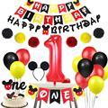 Трусики с Микки Маусом для маленьких годовалого возраста день рождения одноразовые декоративная столовая посуда баннер декоративные шары ...