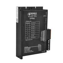 цена на EPR60 Ethernet Fieldbus step motor drive based on MODBUS/TCP protocol 2 phase stepper motor driver