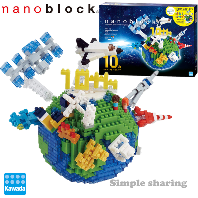 nanoblock NBPM/_048 Freezer