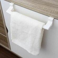 Rail-Organizer Hanger Towel-Rack Sponge-Holder Over-Door Bathroom Bar Kitchen Cabinet