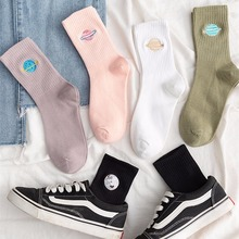 Autumn Cute Japanese Harajuku Woman Socks Planet Magic Array Embroidery Long