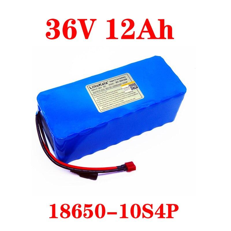36V12Ah T 1