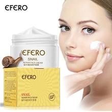 EFERO крем против морщин улиточный крем для лица отбеливающий крем для кожи средство для удаления акне антивозрастной укрепляющий уход за кожей увлажняющий