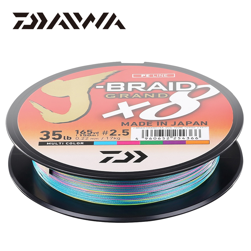 Image 5 - JAPAN DAIWA J BRAID GRAND Fishing Line 135M/150M 8 Strands Braided PE Line for Fishing Tackle 10 20 25 30 35 40 60LB lure lineFishing Lines   -