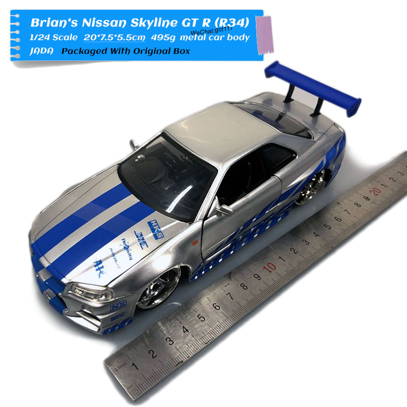 JADA 1/24 Scale Movie Series Car Model Toys Nissan Skyline GTR R34 Diecast Metal Car Model Toy For Collection,Gift,Kids