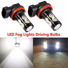 2x H8 H10 H11 Led HB4 9006 HB3 9005 Fog Lights Bulb 10SMD 50W 1200LM 6000K White Car Driving Running Lamp H4 H7 H16 LED Light
