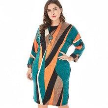 فستان سيدات خريفي ماركة mi10642019 مقاس كبير فستان منسوج عالي الجودة أنيق عتيق مناسب للعمل فساتين متوسطة الطول للأمهات