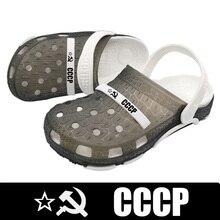 Russia CCCP Men Sandals Crocks Hole Shoes Crok Rubber Clogs For Men EVA Adidase Garden Shoes Brown C