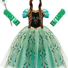 Anna Dress for Girl Cosplay Snow Queen Princess Costume Kids Halloween Clothes Children