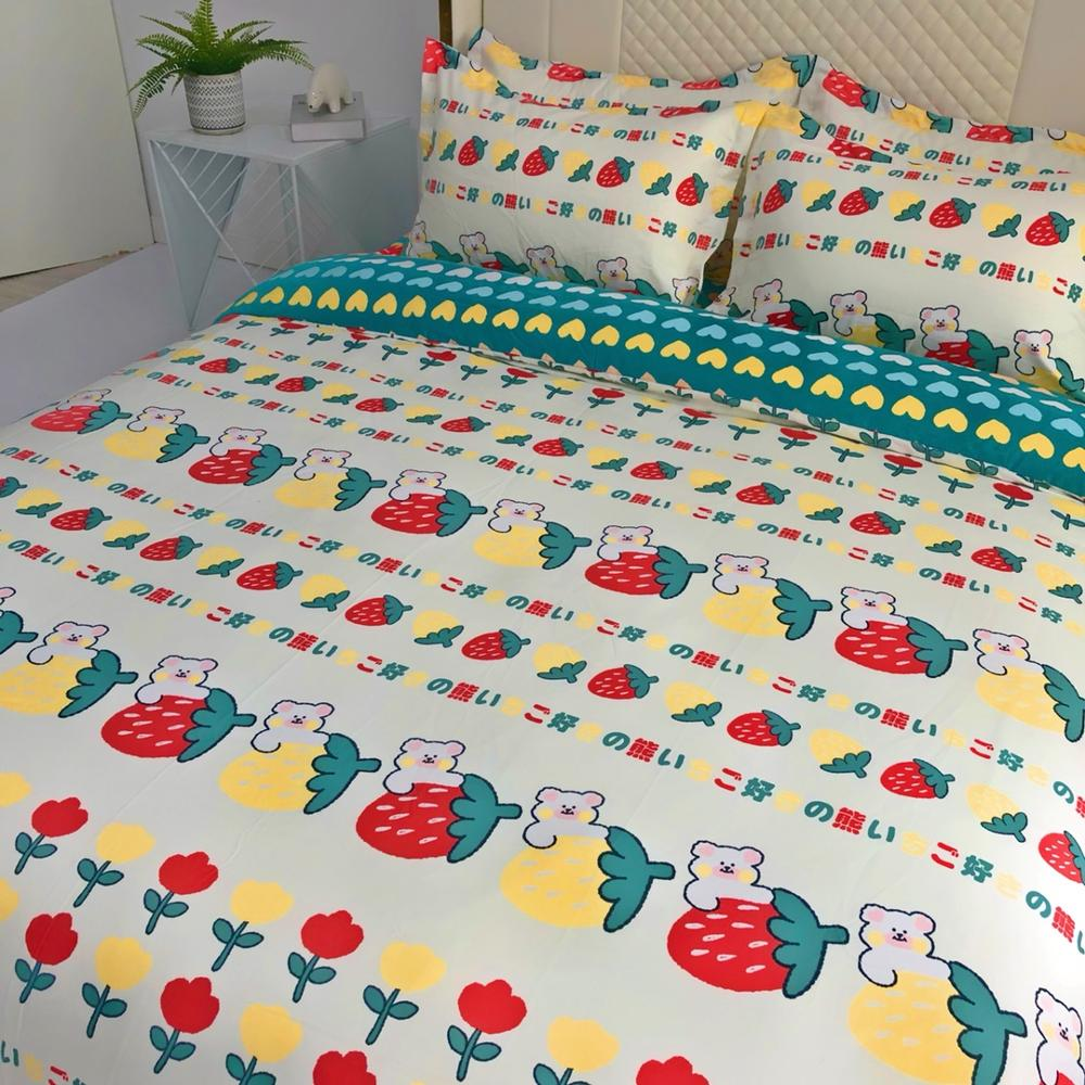 4 Pieces Bear Bedding Set Cartoon Duvet Cover 3D Print Strawberry Bed Quilt Cover For Bedroom Home Bed Cover Set With Bed Sheet 4