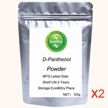 Provitamin B5 D-Panthenol Powder Vitamin B5 Prevent Hair Loss, Keep Hair Moist and Promote Hair Growth 500-1000g