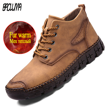 Brand Men's Winter Boots Snow Genuine Leather Ankle Warm Plush Outdoor Motorcycle - discount item  37% OFF Men's Shoes