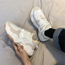 New Sneakers Men Women Chunky Shoes Plus