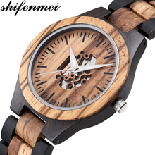 Shifenmei Wood Mens Watches Top Brand Luxury Wooden
