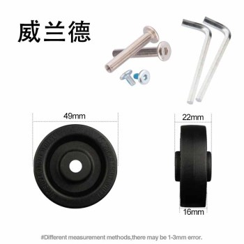 цена на Luggage casters  rolling wheels part password box casters  high quality Aircraft box suitcase  Luggage replacement wheel casters