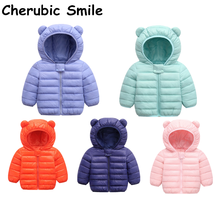 Baby Coat Winter Jacket For Baby Boys And Girls Warm Hooded Outwear Coat For Baby Kids Newborn Clothes 0 4y newborn infant kids baby girls winter fur coat cloak bunny ear hooded coat warm jacket snowsuits outwear outfits clothes