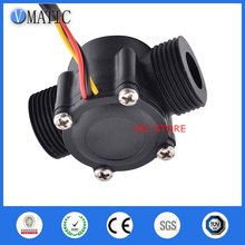 High Quality New 2021 Brand Rate Price G3/4 Water Liquid Switch Magnetic Measurement Hall Sensor Flow Meter Flow Meter VCA168-6